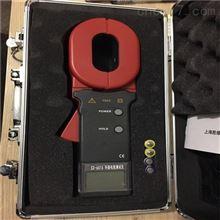 KLH2303环路电阻测试仪/防雷装置检测设备