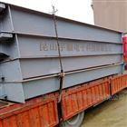工地100噸電子磅3*16米汽車衡 100T地磅