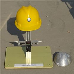 SDM-17型安全帽垂直间距佩戴高度测试仪