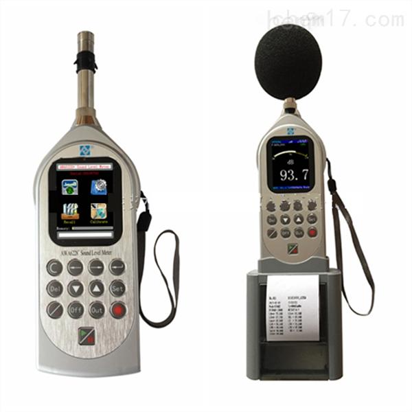 爱华新款AWA6228+声级计替代AWA6228-4