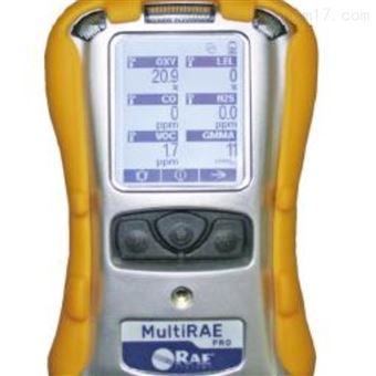 MultiRAE 2六合一有毒有害气体检测仪