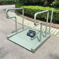 DCS-HT-L昆明300kg血透电子称 带打印轮椅体重秤
