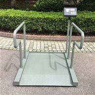 DCS-HT-L透析室医用轮椅称 广西300k体重秤带打印