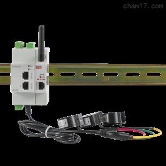 AMB100-A安科瑞智能小母线监控解决方案机房监测系统