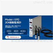 传感器日本SHOWA昭和震动计MODEL-1591-21
