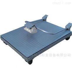 DCS-KL-YD移动式电子地磅