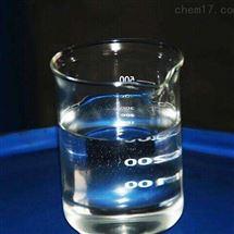 A100低粘度水溶性硅油