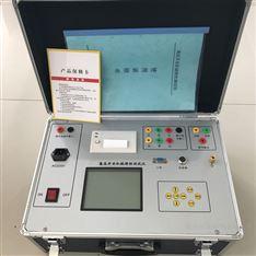 XHR-8開關特性測試儀