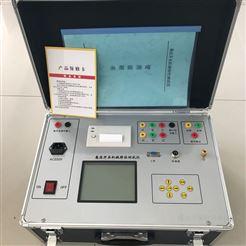 高压断路器合闸电阻测试仪