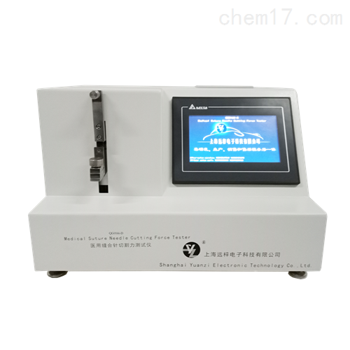 医用缝合针切割力测试仪