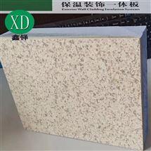 1011真石漆一体板规格 外墙保温板 防火效果