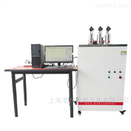 XRW-300C-3热变形、维卡软化点温度测定仪
