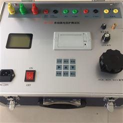 三相继电器保护测试仪厂家