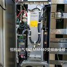西门子变频器MM440上电显示横杠当天修好
