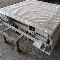 DCS-HT-H铝卷厂3吨缓冲平台秤 5T三层减震弹簧地磅