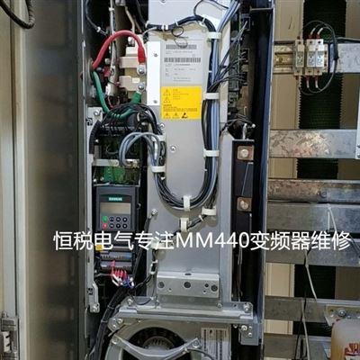 修保质量西门子MM440变频器IGBT模块炸坏