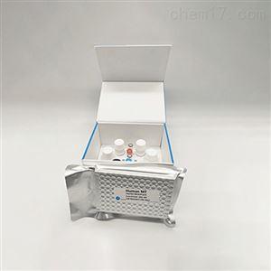EU3114人抗利尿激素 精氨酸加压素elisa试剂盒