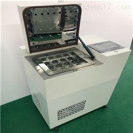 JOYN-AUTO-12S全自动水浴氮吹仪,自动定容浓缩仪价格
