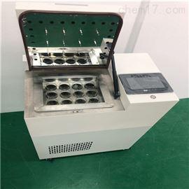 JOYN-AUTO-12S36孔水浴氮吹仪