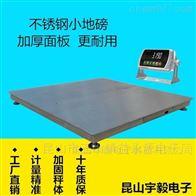 ACX1m*1.2m-304不锈钢地磅