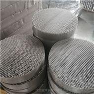DZ1000型高效丝网波纹填料使用效果