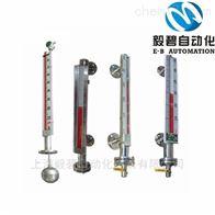 UHZ系列顶装式磁翻板液位计厂家