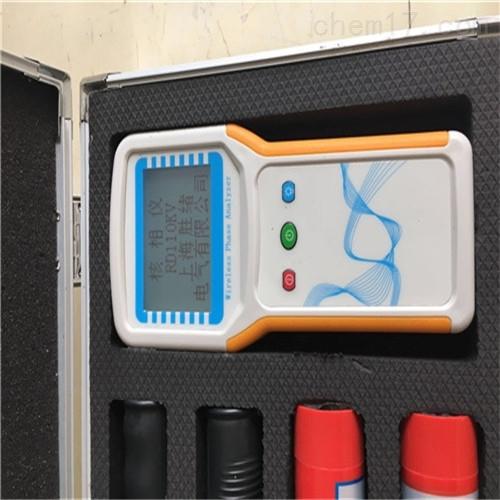 数显语音定相器FRD-220KV型