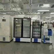 博科药品疫苗冷藏箱BYC-310  2-8℃