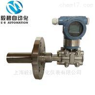 UHZ系列高压型磁翻板液位计