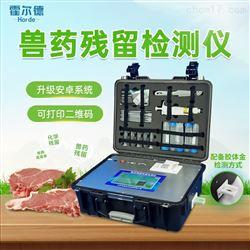 HED-SYJC肉类兽药残留检测仪