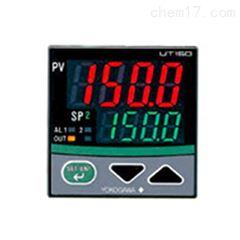 温度调节器UT150L-RN/AL日本横河YOKOGAWA