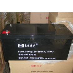 东方阳光蓄电池MS12-200Ah 12V200AH参数