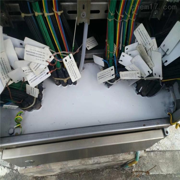电缆分支箱防火防潮高分子封堵剂