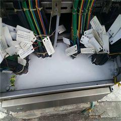 HY-23电缆分支箱防火防潮高分子封堵剂