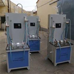 TSY-11土工合成材料水平渗透仪