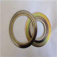 内黄县金属环形缠绕垫片价格