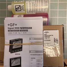 美国+GF+仪器标定液
