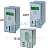 6MD6335-5EB20-0AA0西门子综保保护器