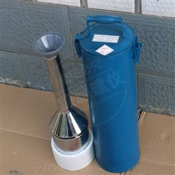 WH – 1型土壤湿度密度仪
