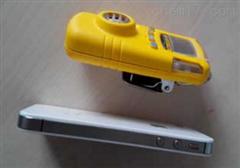 GAXT-C BW- CL2 氯气检测仪