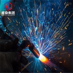 GH1138锻造 棒材 材料 圆钢