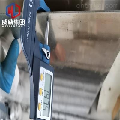 GH1140圆棒 锻件 带材 管材