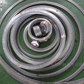 金属钢包垫 金属包覆垫厂家