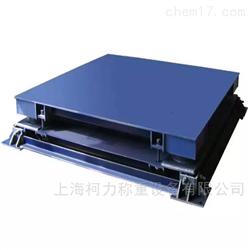 DCS-KL-K钢厂用抗冲击5吨缓冲型电子地磅