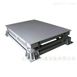DCS-KL-K冶金铸造10吨电子缓冲秤