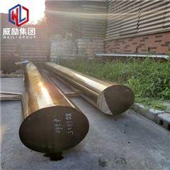 GH3030板材 钢板 材质