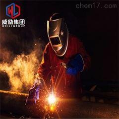 GH5605材料 用途 棒材