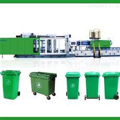 塑料垃圾桶全自动生产设备