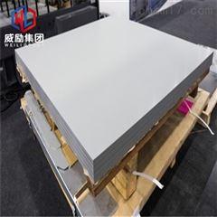 GH4049板材 板料 棒材