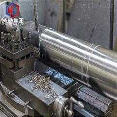 GH4202棒材 板材